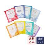 ショッピング紅茶 ロンネフェルト ティーヴェロップ お試 しセット 8袋 【ゆうパケット/送料無料】