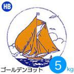 最強力粉 ゴールデンヨット 5kg パン用小麦粉