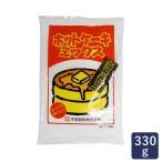 ミックス粉 北海道産小麦を使ったホットケーキミックス 330g