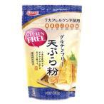 ミックス粉 グルテンフリー 天ぷら粉 熊本製粉 200g 米粉