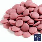 チョコレート ルビーチョコレート カカオ分32.5% カレボー 200g new