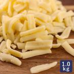 チーズ シュレッドRKB ナチュラルチーズ ゴーダ QBB 1kg