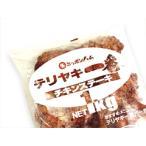 日本ハム テリヤキ一番 チキンステーキ 1kg