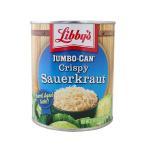 サワークラウトは千切り状のキャベツを塩漬けにした、ドイツの伝統的な漬物です。 主に肉料理をはじめ様々な料理の付け合わせと...