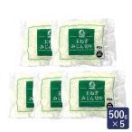 冷凍野菜 玉ねぎみじん切り 神栄 500g×5(2.5kg) オニオン 玉葱 カット野菜
