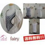 ╗║╕х═╤е┐еєепе╚е├е╫ ╕д░ї╦▄╩▐ fairy ┐■е╒еъеы╝°╞¤дщдпдщдпе┐еєепе╚е├е╫ ║╞╞■▓┘бк