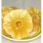 パイナップル 1kg 業務用 ドライフルーツ 送料無料(北海道・東北地方・沖縄県・離島を除く)