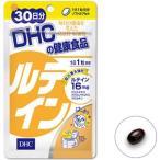 DHC サプリメント ルテイン30日分(福岡在庫)