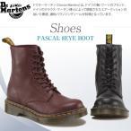 ブーツ ドクターマーチン PASCAL 8 EYE BOOT 本革 VIRGINIA dm1351 13512006 13512410 13512411 メンズ レディース