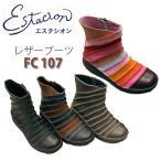 ブーツ エスタシオン ショートブーツ 厚底  サイドジップ 本革 fc107 レディース
