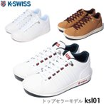[メーカー取り寄せ商品]スニーカー K-SWISS ケースイス トップセラーモデル KSL01 ミッドカット ホワイト ブラウン シンセティック レザー