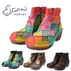 ブーツ エスタシオン ショートブーツ 太ヒール サイドジップ マルチカラー 本革 レディース