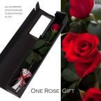 バラの花束☆1輪ボックス入り☆誕生日ギフトに贈るプラチナローズのバラ花束・指定日配達対応 母の日 女性 バラ 花束 プレゼント プロポーズ