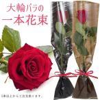 バラの花束☆1輪ラッピング付☆誕生日ギフトに贈るプラチナローズのバラ花束・指定日配達対応