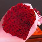 バラの花束 100本 誕生日ギフトに贈るプラチナローズのバラ花束・指定日配達対応