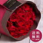 バラの花束 15本 誕生日ギフトに贈るプラチナローズのバラ花束 初回限定 送料無料 母の日 女性 バラ 花束 プレゼント プロポーズ