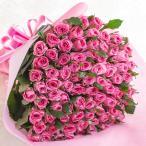 バラの花束☆80本☆誕生日ギフトに贈るプラチナローズのバラ花束・送料無料・指定日配達対応 母の日 女性 バラ 花束 プレゼント プロポーズ