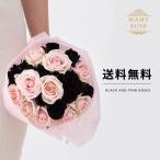【送料無料】黒バラとピンクバラの11本の花束【ラッピング無料】黒 ピンク  母の日 薔薇 ギフト 歓送迎会 結婚祝い 還暦祝い プロポーズ 指定日