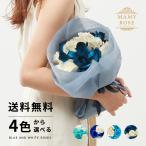 【送料無料】青バラと白バラの11本の花束【ラッピング無料】白 青  母の日 薔薇 ギフト 歓送迎会 結婚祝い 還暦祝い プロポーズ 指定日