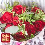 【送料無料】バラと季節のグリーンの花束【ラッピング無料】赤 白 MIX ミックス 緑 母の日 薔薇 ギフト 歓送迎会 結婚祝い 還暦祝い プロポーズ 指定日