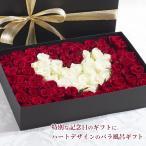 バラ風呂 Love you X'mas クリスマス クリスマスプレゼント 結婚記念日 バラ風呂 バラのお風呂 記念日 サプライズ インスタ映え