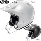 アライヘルメット 画像