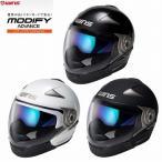 WINS/ウィンズ/MODIFY ADVANCE /モディファイ アドバンス【システムジェットヘルメット】