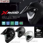 WINS/ウインズ/X-ROAD/エックスロード 【オフロードヘルメット】