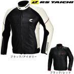 【送料無料】 RS TAICHI アールエスタイチ RSJ705 ブロンクス レザー オールシーズンジャケット