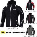 【送料無料】 RS TAICHI アールエスタイチ RSJ712 アビエイター オールシーズンジャケット AVIATOR