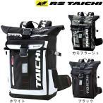 【送料無料】 RS TAICHI アールエスタイチ RSB274 スポーツ ウォータープルーフバックパック SPORT