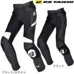 【送料無料】 RS TAICHI アールエスタイチ RSY829 エイペックス レザーパンツ APEX LEATHER PANTS