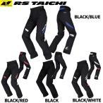 【送料無料】 RS TAICHI アールエスタイチ RSY251 CROSSOVER MESH RIDING PANTS