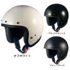 OGKカブト/RADIC NX(ラディック NX) 【ビッグサイズ ジェット ヘルメット】