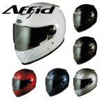 OGKカブト/AFFID(アフィード)【システム ヘルメット】 【フルフェイス ヘルメット】/アウターサンシェード標準装備/チンオープンシス