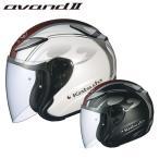 OGKカブト/AVAND-II CITTA(アヴァンド2 チッタ)【ジェットヘルメット】