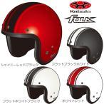 OGKカブト/FOLK G1/フォーク G1【ジェットヘルメット】
