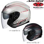 【送料無料】 OGKカブト ASAGI BEAM アサギ ビーム 予約受付中(2017年初夏発売予定) ジェットヘルメット バイクヘルメット