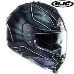 【送料無料】 HJC HJH095 IS-17 オーディン ORDIN フルフェイスヘルメット バイクヘルメット