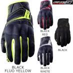FIVE ファイブ RS3 Sports glove ライディンググローブ ライディング用品 ツーリング用品