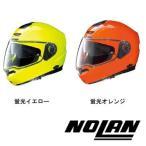 ショッピングヘルメット NOLAN/ノーラン/N104 ハイビィジビリティー