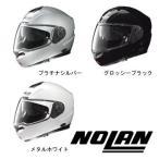 ショッピングヘルメット NOLAN/ノーラン/N104 ソリッド
