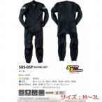 SPEED OF SOUND/スピードオブサウンド/SOS-05/レーシングスーツ/サイズ:M〜3L 【バイク用 ツーリングスーツ】
