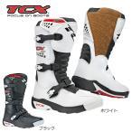 TCX/TCF201/COMP KID