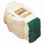 混紡軍手(コンボー) おたふく手袋 綿混軍手12双入×10セット [総数120双] SP-154 厚手