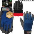 おたふく手袋 防寒PU-WAVE 甲メリ 5双 K-28 作業用防寒手袋 作業手袋