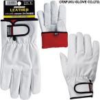 おたふく手袋 防寒豚クレスト マジック(インナーフリース) 5双 JW-866 作業用防寒手袋 作業手袋
