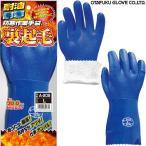 おたふく手袋 耐油裏起毛手袋 10双 A-209 作業用防寒手袋 作業手袋