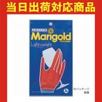 マリーゴールド(ライトウェイト) 天然ゴム手袋  10双入(S・M・Lサイズ 赤)オカモト (作業用手袋)