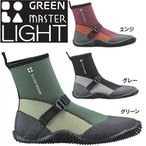 ATOM/アトム/グリーンマスター ライト 【農業・園芸用長靴】
